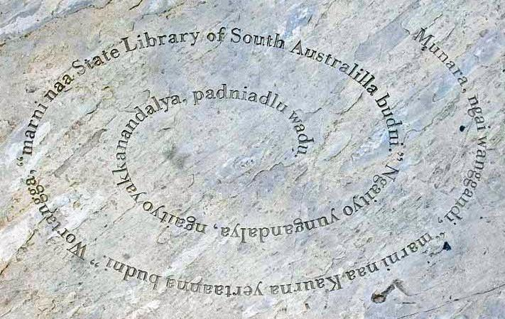 Kaurna Greeting Stone, featured at the Spence Wing entrance to the State Library of SA